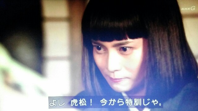 f:id:morifumikirikita319:20170501063103j:image