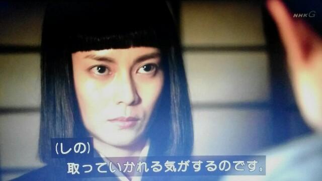 f:id:morifumikirikita319:20170501072626j:image