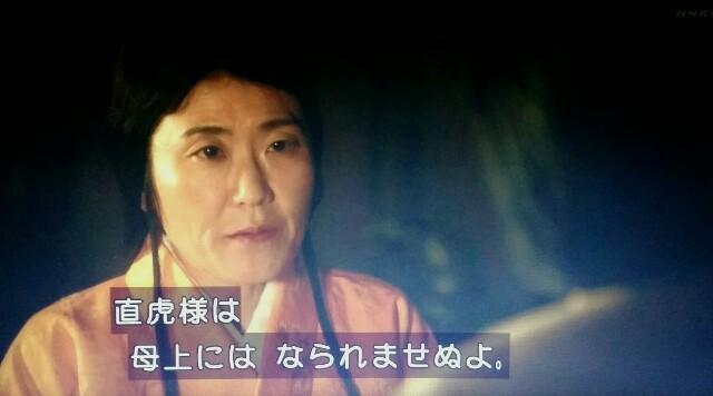 f:id:morifumikirikita319:20170501072703j:image