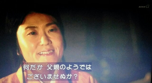 f:id:morifumikirikita319:20170501072725j:image