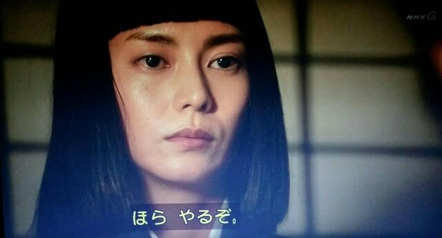 f:id:morifumikirikita319:20170501075130j:image