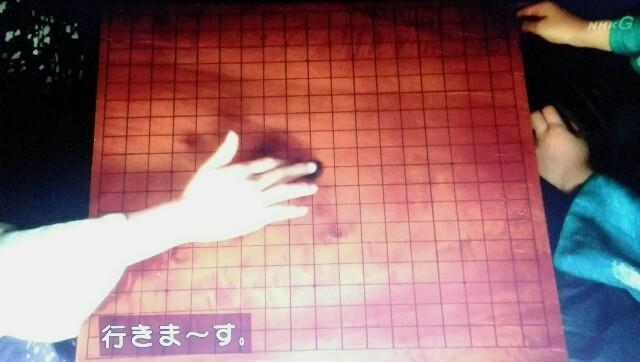 f:id:morifumikirikita319:20170501080414j:image