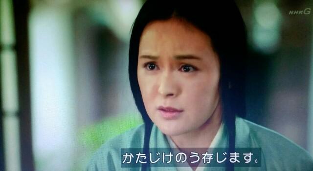 f:id:morifumikirikita319:20170501082025j:image