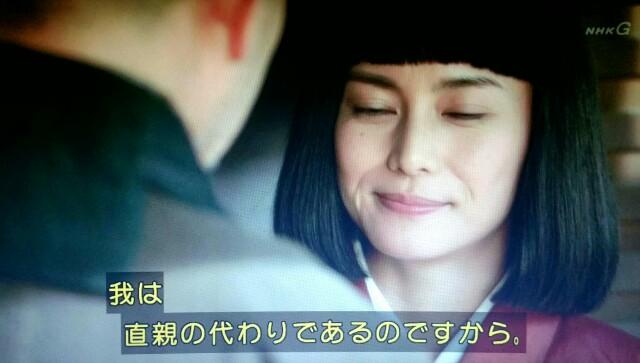 f:id:morifumikirikita319:20170501082110j:image