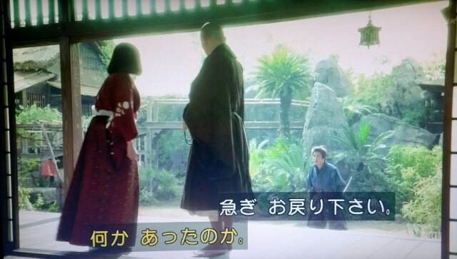 f:id:morifumikirikita319:20170501082118j:image