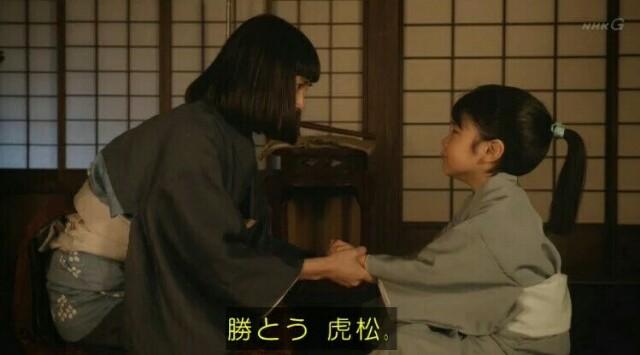 f:id:morifumikirikita319:20170501083137j:image