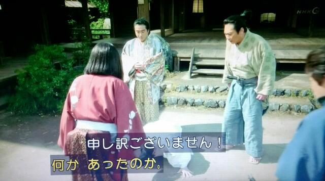 f:id:morifumikirikita319:20170501084631j:image