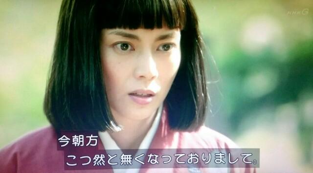 f:id:morifumikirikita319:20170501084658j:image