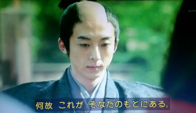 f:id:morifumikirikita319:20170501084735j:image