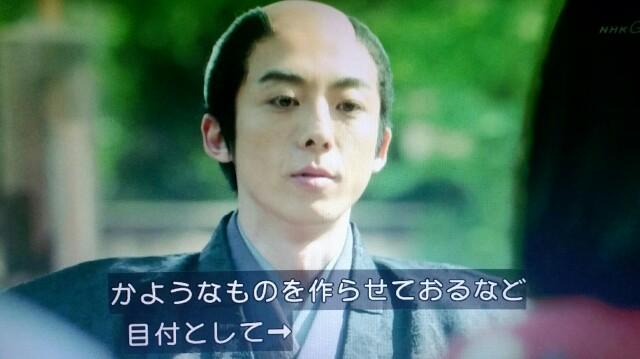 f:id:morifumikirikita319:20170501084749j:image