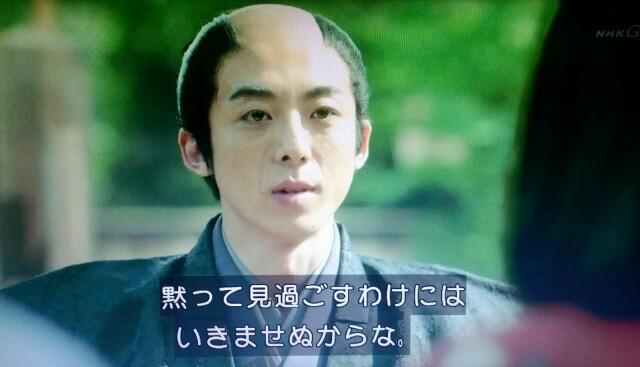 f:id:morifumikirikita319:20170501084759j:image