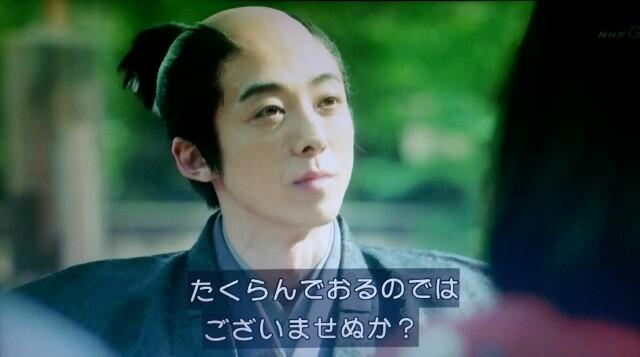 f:id:morifumikirikita319:20170501084818j:image