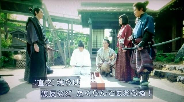 f:id:morifumikirikita319:20170501084826j:image