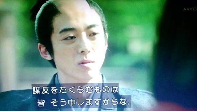 f:id:morifumikirikita319:20170501084844j:image