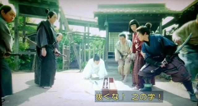 f:id:morifumikirikita319:20170501085950j:image