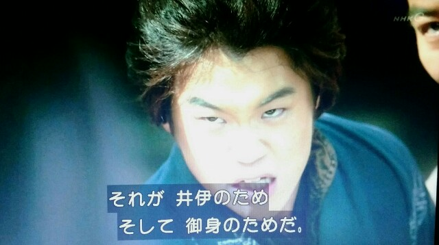 f:id:morifumikirikita319:20170501090126j:image