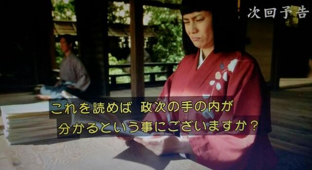 f:id:morifumikirikita319:20170501091140j:image