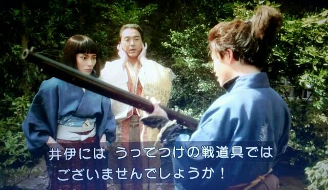 f:id:morifumikirikita319:20170501105549j:image