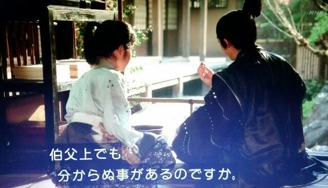 f:id:morifumikirikita319:20170501110225j:image