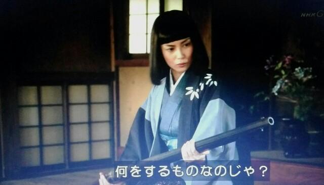 f:id:morifumikirikita319:20170506141640j:image