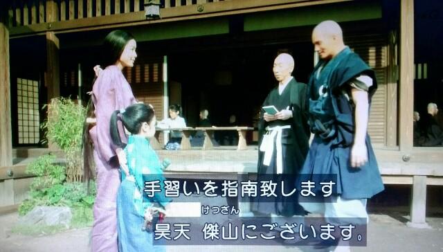 f:id:morifumikirikita319:20170506141711j:image