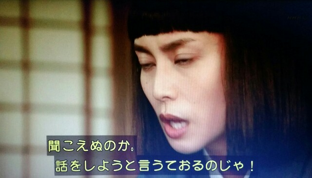 f:id:morifumikirikita319:20170506143613j:image