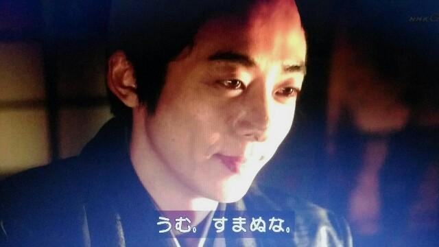 f:id:morifumikirikita319:20170506143804j:image