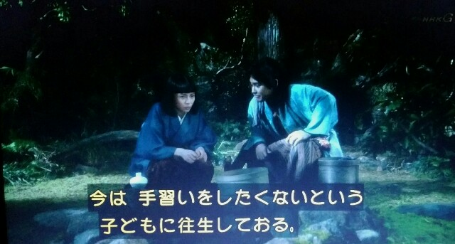 f:id:morifumikirikita319:20170506143845j:image