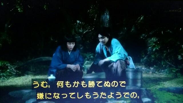 f:id:morifumikirikita319:20170506143855j:image