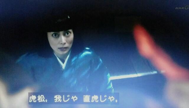 f:id:morifumikirikita319:20170506160638j:image