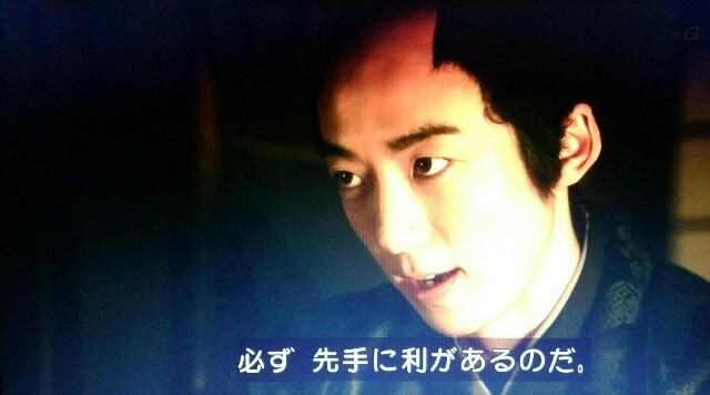 f:id:morifumikirikita319:20170506160858j:image