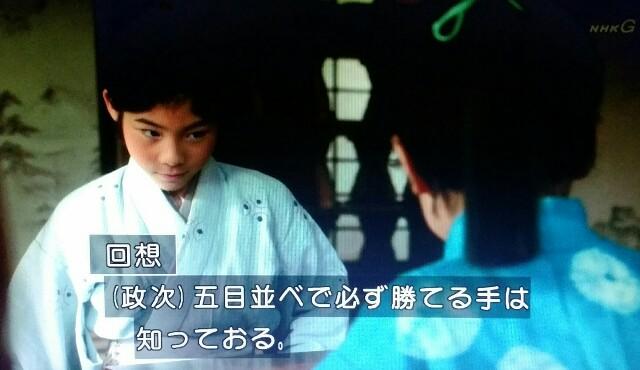 f:id:morifumikirikita319:20170506160953j:image