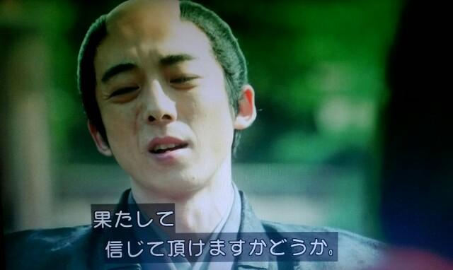 f:id:morifumikirikita319:20170506161059j:image