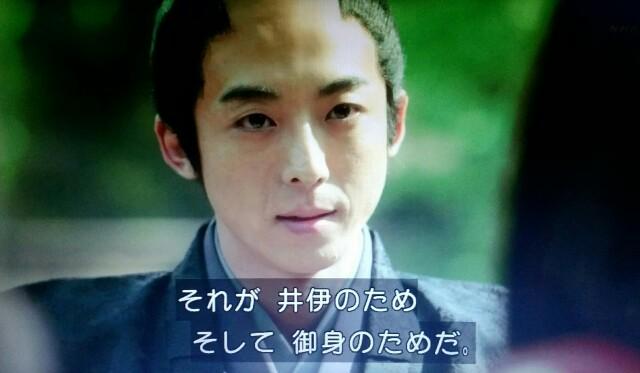 f:id:morifumikirikita319:20170507212304j:image