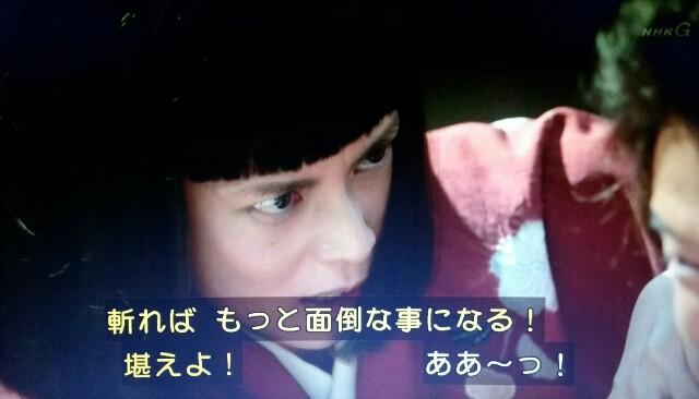 f:id:morifumikirikita319:20170507212518j:image