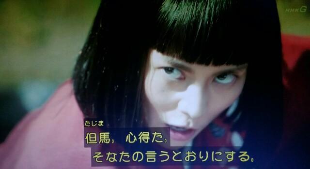 f:id:morifumikirikita319:20170507212527j:image