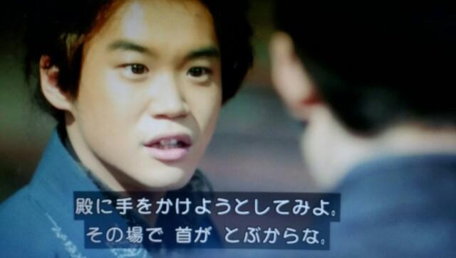 f:id:morifumikirikita319:20170507212537j:image