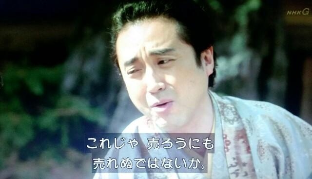 f:id:morifumikirikita319:20170507213558j:image