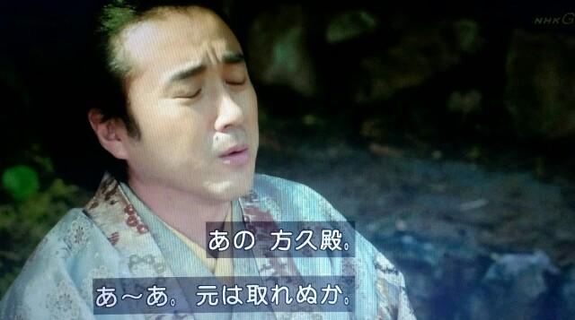 f:id:morifumikirikita319:20170507213611j:image