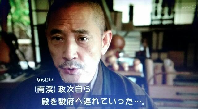 f:id:morifumikirikita319:20170507213659j:image