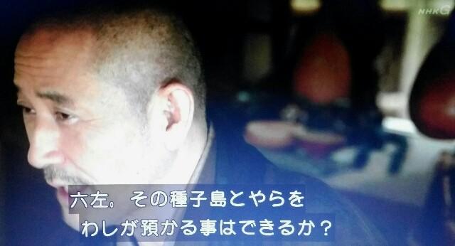 f:id:morifumikirikita319:20170507213708j:image