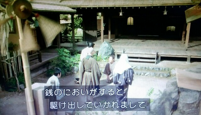 f:id:morifumikirikita319:20170507213724j:image
