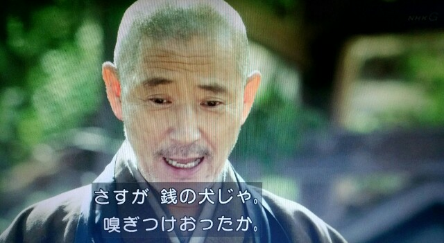f:id:morifumikirikita319:20170507213732j:image