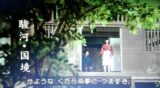 f:id:morifumikirikita319:20170507220623j:image