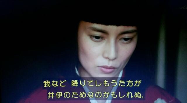 f:id:morifumikirikita319:20170507220649j:image