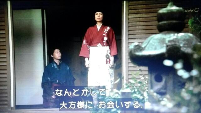 f:id:morifumikirikita319:20170507220725j:image