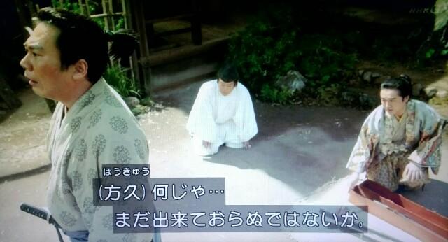f:id:morifumikirikita319:20170507220756j:image
