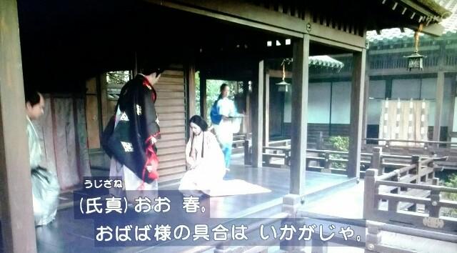 f:id:morifumikirikita319:20170507220827j:image