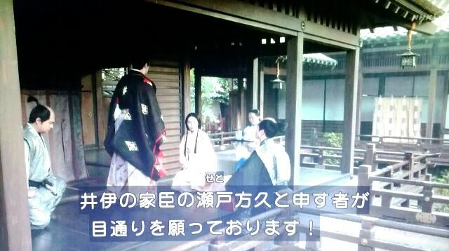 f:id:morifumikirikita319:20170507220846j:image