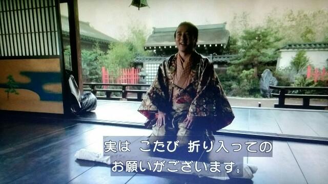 f:id:morifumikirikita319:20170507231711j:image